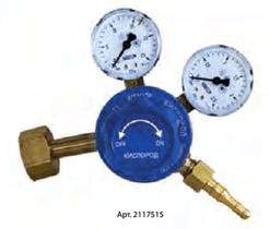 Кислородный редуктор БКО 50 КР (Арт.2117515)