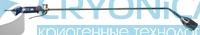 Горелка газовоздушная кровельная ГВ-111-Р (арт. 2117536)