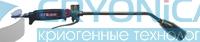 Горелка газовоздушная для кабельных работ  ГВ-100-Р (арт. 2117538)