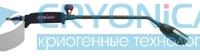 Горелка газовоздушная для кабельных работ ГВ-100 (арт. 2117539)