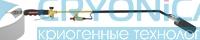 Горелка газовоздушная кровельная ГВ-211-Р с пьезоподжигом (арт. 2630547)