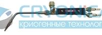 Горелка газокислородная Г2С-13 (арт. 2117534)