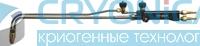Резак инжекторный Р3П-300-УД (арт. 2117528)