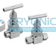 Клапан игольчатый Hy-Lok серии GH