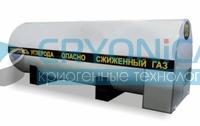 Стационарный резервуар РДХ-10,0-2,0 для хранения углекислоты