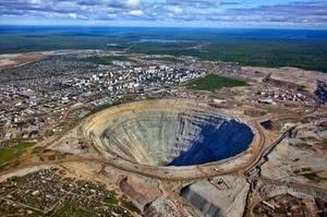 Рампа для рудника